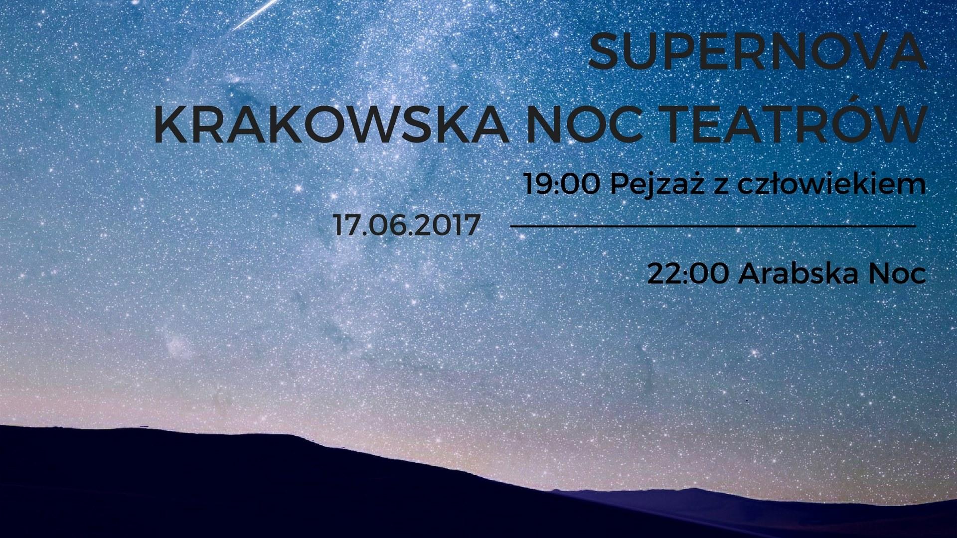 Supernova Krakowska Noc Teatrów